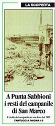 I resti Campanile San Marco